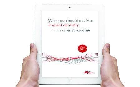 CADCAM ebook ipad JP_448X280.jpg